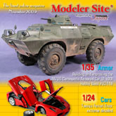 Source Modeler Site