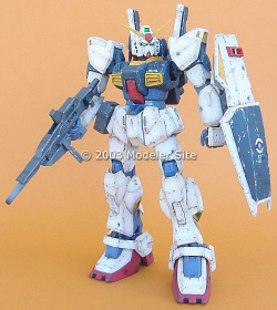 Mobile Suit RX-178, Gundam MK-II, building it A step by step